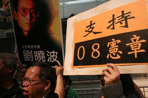 China's Charter 08