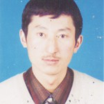 Prisoner of Conscience - Yuan Xianchen