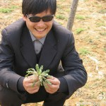 Prisoner of Conscience - Chen Guangcheng