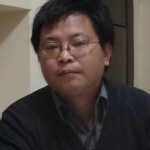 Prisoner of Conscience - Chen Wei