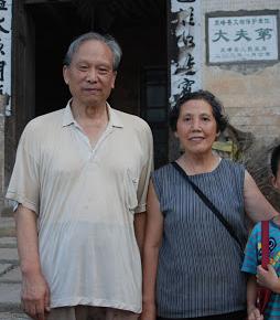 Prisoner of Conscience – Lü Jiaping