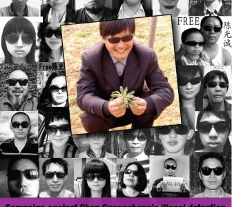 Let there be light, let there be sincerity: the illegal house arrest of Chen Guangcheng and the unprecedented grassroots campaign to end it