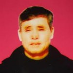 Prisoner of Conscience - Yang Chunlin