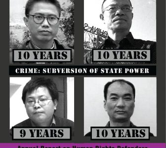 """We can dig a pit and bury you alive"" Annual Report on the Situation of Human Rights Defenders in China, 2011"