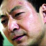 Prisoner of Conscience - Guo Quan
