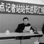 Prisoner of Conscience - Qi Chonghuai