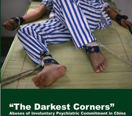"""The Darkest Corners"":  Abuses of Involuntary Psychiatric Commitment in China"