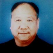 Prisoner of Conscience – Pei Fugui