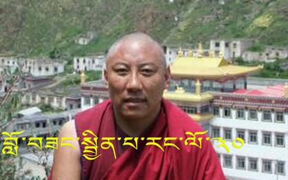 Lobsang Jinpa