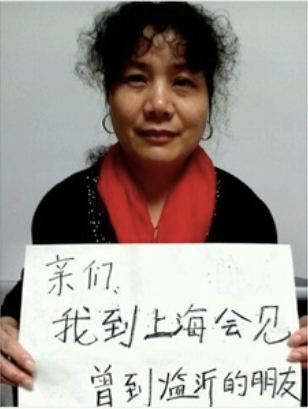 Jiangxi activist Liu Ping (刘萍) is ill in detention and has faced a series of revolving and concocted criminal charges.
