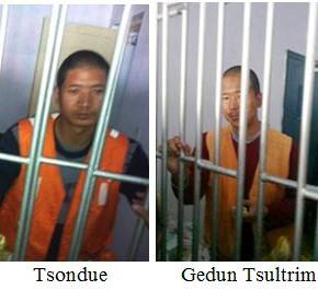 Prisoner of Conscience – Tsondue, Gedun Tsultrim