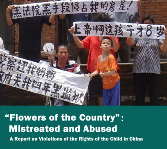 "CHRD Releases Report on Rights of the Child in China: ""'Flowers of the Country': Mistreated and Abused"""