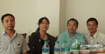 (From left to right) Wei Zhongping, Liu Ping, Ding Jiaxi, and Li Sihua. All four have been detained in the recent crackdown on freedom of assembly, association, and expression.