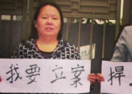 Activist Chen Jianfang Disappeared, Police Raided Residence – Chinese Authorities Intensify Reprisals Ahead of UN Human Rights Council Election
