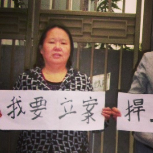 Shanghai activist Chen Jianfang (陈建芳) has gone missing while dozens of police have raided her mother's home.