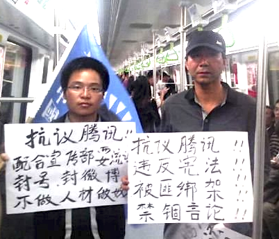 Zhao Haitong (赵海通, right) with fellow activist Huang Wenxun (黄文勋) protesting against Internet censorship in early 2013.