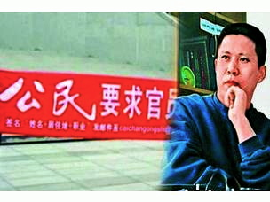 A pre-trial hearing has been set in the case of Xu Zhiyong (许志永), who has led the New Citizens' (公民) Movement.