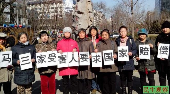 Former detainees of the Masanjia Women's RTL camp were recently beaten while petitioning for compensation in Liaoning Province. (photo: CRLW)