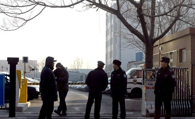 Two More Anti-Graft Activists Stand Trial in Beijing