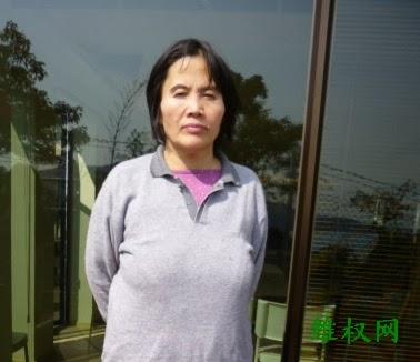 Cao Shunli (曹顺利) & Her Legacy