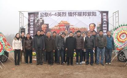 Several activists who took part in this Tiananmen Massace memorial service in February were criminally detained in May