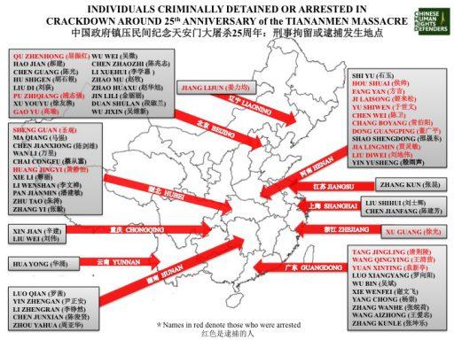 22 July crackdown image