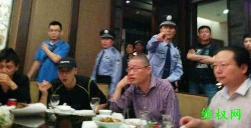 Police seized 11 activists who were eating dinner on May 13 in Hangzhou