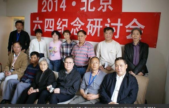 Lawyer Held, Activists Questioned Over Tiananmen Seminar