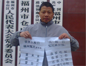The family of detained Fujian activist Lin Yingqiang has been denied visitation in the past 4 months.