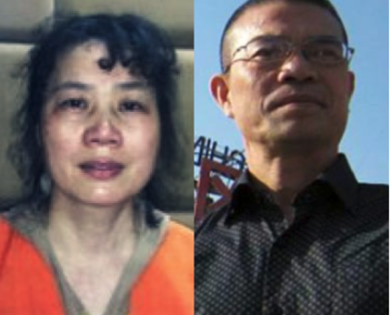 Watch List of Detainees and Prisoners of Conscience in Need of Medical Attention