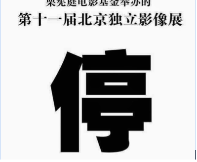 [CHRB] Hundreds Face Harassment Around Youth Olympics in Nanjing, 21 Buddhists Detained in Guangdong (8/22-28/2014)