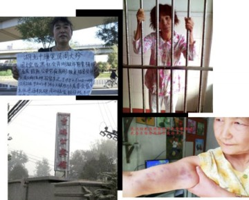 "CHRD Releases ""We'll Beat You to Death With Impunity,"" a report about secret detention & abuse of women in China's black jails"