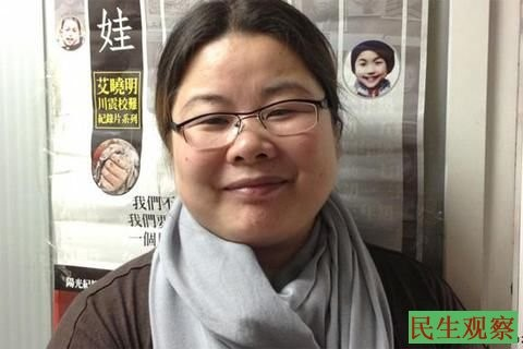 Police have administratively detained women's rights activist Ye Haiyan (叶海燕) because of her attempt to draw public attention to the UN CEDAW review of China. (image: CRLW)