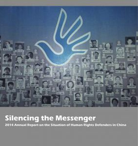 """Silencing the Messenger: 2014 Annual Report on the Situation of Human Rights Defenders in China"""