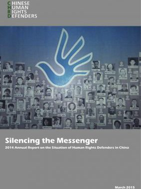 """""""Silencing the Messenger: 2014 Annual Report on the Situation of Human Rights Defenders in China"""""""
