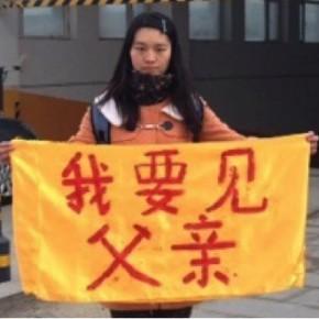 Bian Xiaohui (卞晓辉)