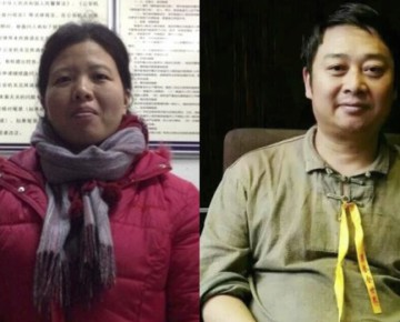 [CHRB] CHRD Urges International Intervention to Gain Release of Human Rights Defenders in China (10/5-10/9/2015)