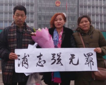[CHRB] Freedom of Association Under Assault in China: Arbitrary Detentions & Disappearances (1/8-21/2016)