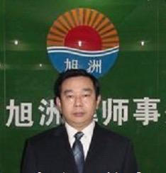 Shu Xiangxin (舒向新)