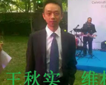 Politically Charged Arrests in China Escalate Persecution of Rights Lawyers