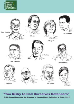 """""""Too Risky to Call Ourselves Defenders"""": CHRD Annual Report on the Situation of Human Rights Defenders in China (2015)"""