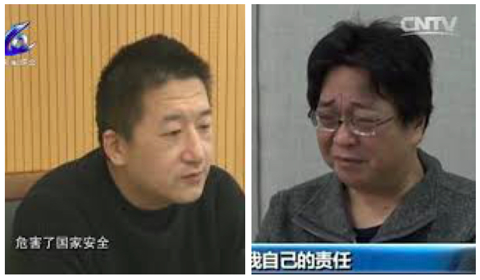 """CHRD is calling for an end to state-televised """"confessions"""" in China, such as ones aired this year of rights lawyer Zhang Kai (张凯) and bookseller Gui Minhui (桂敏海), a Swedish citizen."""