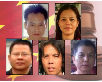[CHRB] China Must Release 5 Activists on Trial: Cases Marred by Abuses (4/13-21/2016)
