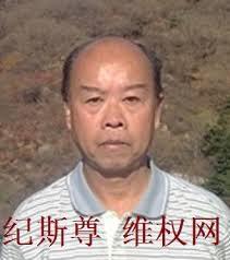 Ji Sizun (纪斯尊)