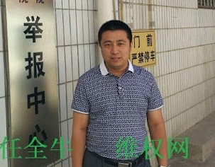 "[CHRB] China's Persecution of Online Speech Targets Lawyer, Migrant Worker; New UN Ruling on ""Arbitrary"" Detention Met With Defiance (7/1-13, 2016)"