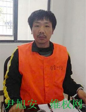 Yin Xu'an (尹旭安)