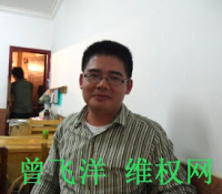 Zeng Feiyang曾飞洋