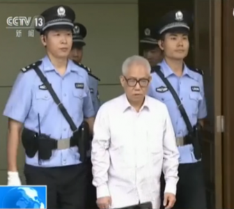 China: End Show Trials, Free Human Rights Lawyers & Other Defenders