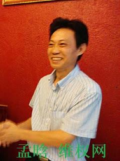Meng Han (孟晗)