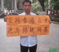 Zhang rongping